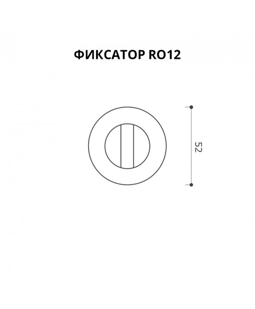 Фиксатор System RO12W6 CR Хром