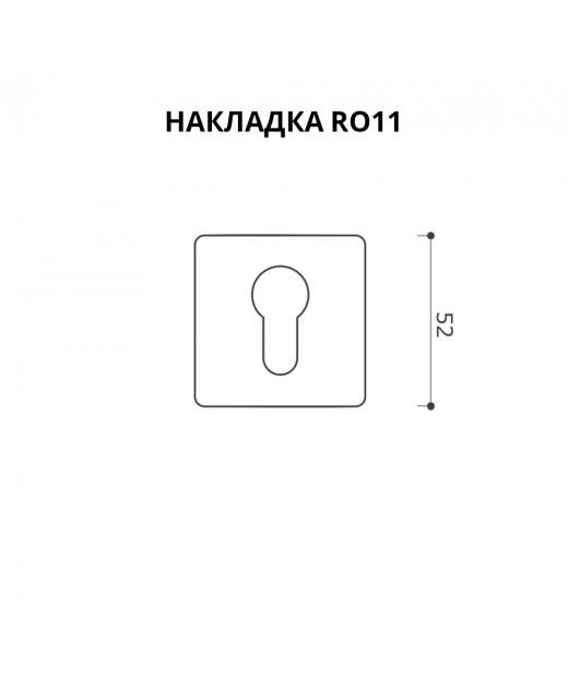 Накладка для цилиндра System RO11Y NBM Матовый Никель