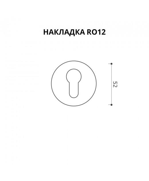 Накладка под цилиндр System RO12Y BBN Черный Матовый Никель